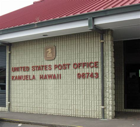 Aloha Post Office by Image Gallery Kamuela Hawaii
