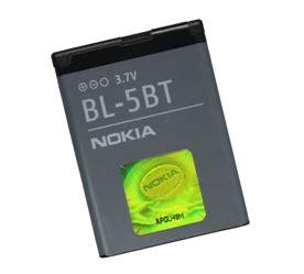 9 95 nokia xpressmusic 5130 battery free shipping 9 95 nokia bl 5bt battery free shipping