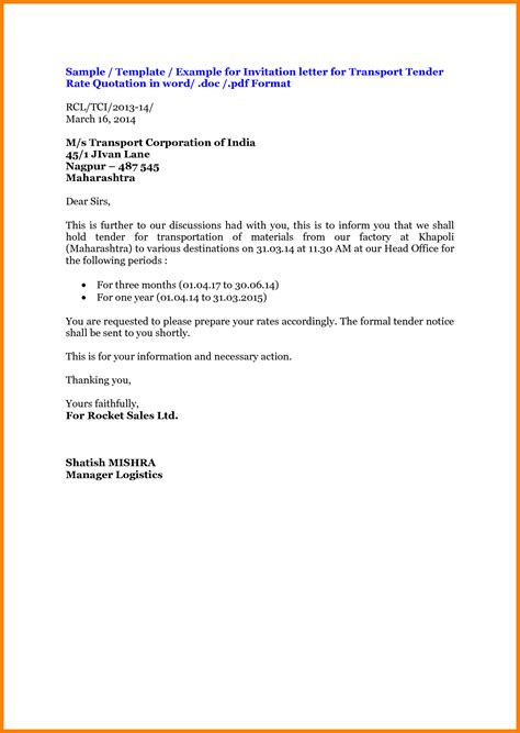 letter for quotes 12 tender request letter g unitrecors