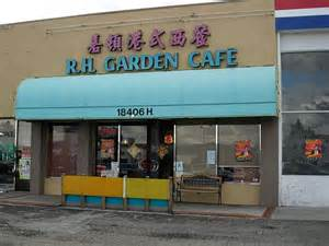 Garden Cafe Rowland Heights by