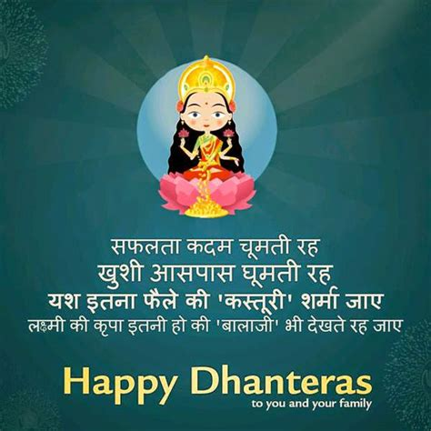 best whatsapp wallpaper quotes happy dhanteras images pictures hd wallpapers whatsapp dp 2016
