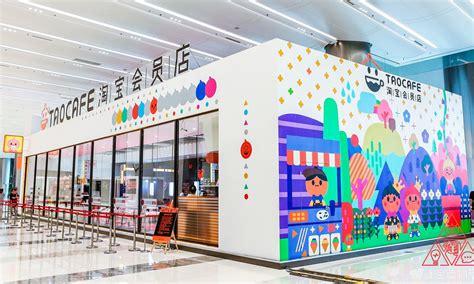 alibaba mall alibaba s tao cafe takes the eshopping experience offline