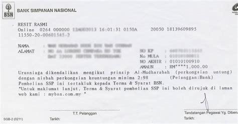 Bank Simpanan Nasional Letterhead Sijil Simpanan Premium Bank Simpanan Nasional