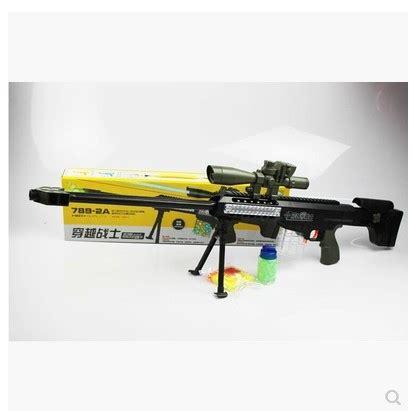 Pistol Guns Bunchems Mainan Edukasi Anak Laki Pestol Gun mainan pistol senapan sniper mu menembakkan peluru