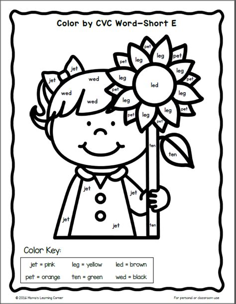 u words coloring page my a to z coloring book letter u page coloring pages of