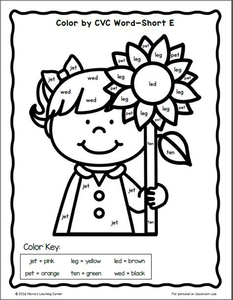 preschool coloring pages - Coloring Pages: Do Not Appear When ...