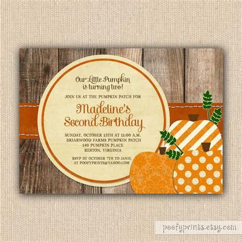 pumpkin patch birthday invitations printable rustic pu