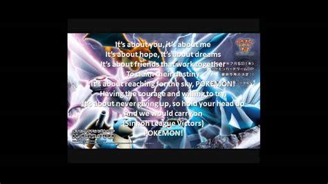 pokemon theme songs xy pok 233 mon season 13 theme song full lyrics youtube