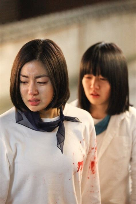 one sunny day korean film added new stills for the korean movie quot sunny 2010