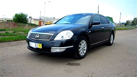nissan teana 2005 2006 nissan teana start up engine and in depth tour