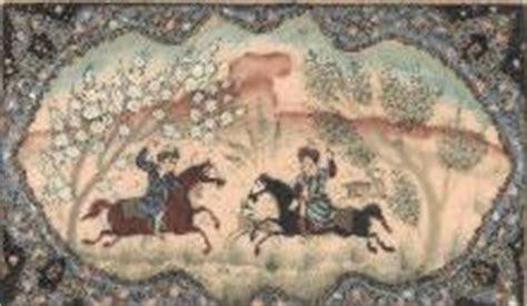 arte persiana www it