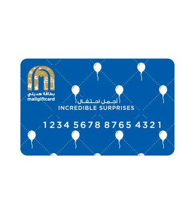 Food City Gift Card Balance - mall gift card in bahrain city centre bahrain