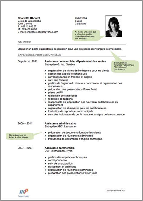 Pr Sentation Lettre Suisse Sur L Emploi Et Le March 233 Du Travail Jobers Ch