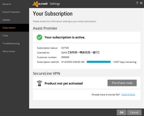 avast antivirus free download 2010 full version rar avast 2015 rar