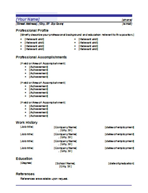 Sample Resume With Position Desired by Functional Resume Stewart Cooper Coon Blog