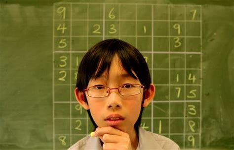 asian stereotypes stereotype of the day the smart asian