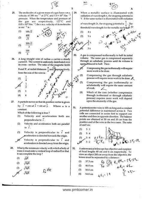 neet pattern questions volume 3 neet exam paper 2018 2019 studychacha