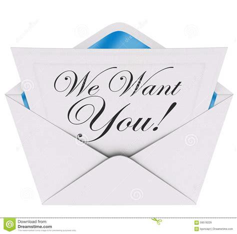 Invitation Letter Envelope We Want You Invitation Letter Envelope Need Your Participation J Stock Illustration Image