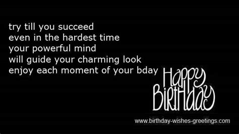 Inspirational Birthday Quotes For Best Friend Inspirational Birthday Quotes For Friends Quotesgram