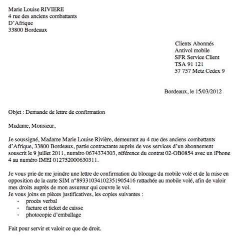 Exemple De Lettre Sur L Honneur Refus D Indemnisation D Auchan Assurances