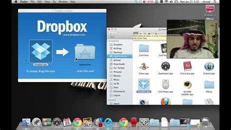 dropbox keeps closing شرح dropbox دروبكس مشاركة ملفات و ملفاتك بين أكثر من