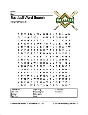 printable word search baseball baseball word search vocabulary crossword and more