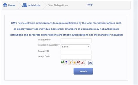 Mofa Number by Logical Hyderabad How To Check Saudi Visa Status