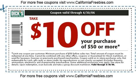 S Sporting Goods Printable Coupons 2017