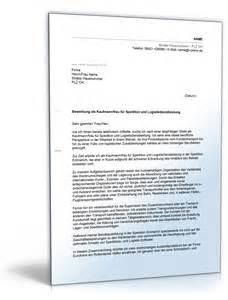 Initiativbewerbung Anschreiben Logistik Anschreiben Bewerbung Kaufmann F 252 R Spedition Und Logistikdienstleistung