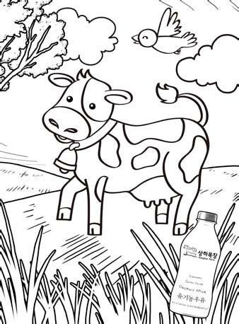 Quiver Coloring Pages To Print