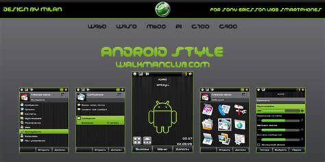 android skins android themes by milanium on deviantart