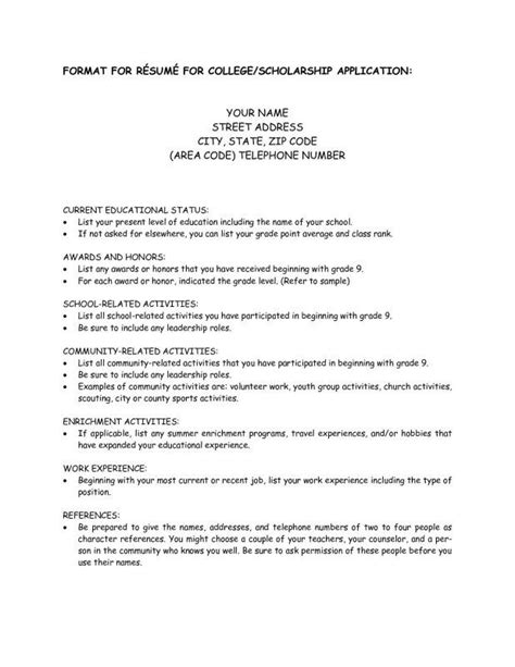 Example Resume For College Application by Scholarship Resume Templates College Scholarship Resume