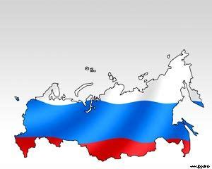 russian flag template russia powerpoint template flag background slide