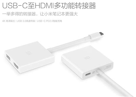 Xiaomi Original Hdmi To Vga Adapter Converter Cable Limited xiaomi usb type c to hdmi usb adapter converter cable
