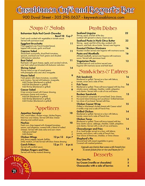 backyard menu backyard restaurant menu 28 images louie s backyard