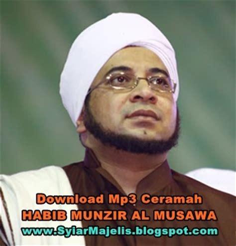 download mp3 ceramah habib mp3 ceramah habib munzir al musawa di masjid al munawwar