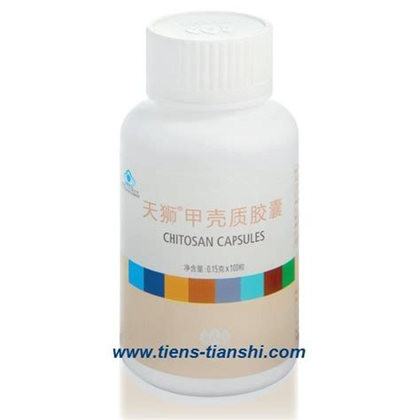 Tiens Tianshi Calcium Chewable Tablets Isi 60 Tablet chitosan capsules