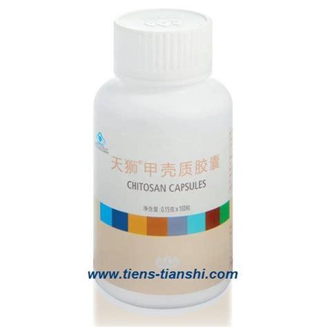 Vitamin Tiens Chitosan Capsules