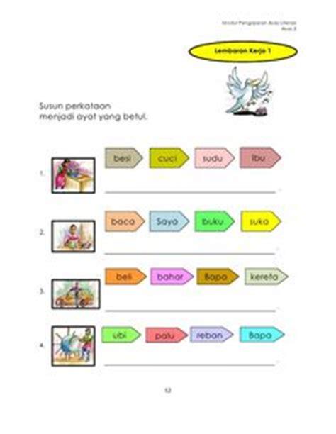 Ca Lis Tung Untuk Tk Sd Kelas 1 Dua Media latihan bahasa malaysia tahun 1 search bm thn 1
