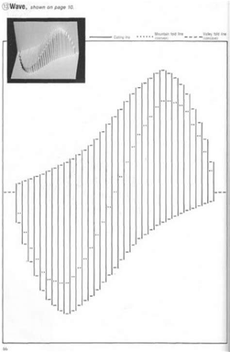 wave pop up card template открытки в технике киригами
