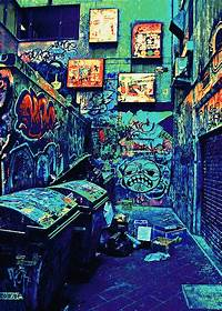 Gif Art Trippy Creepy Hippie Drugs Weed Lsd Shrooms Acid Psychedelic