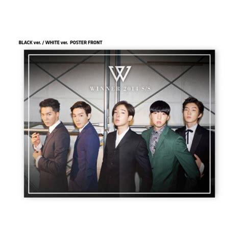 download full album winner mp3 winner debut album 2014 s s limited edition black