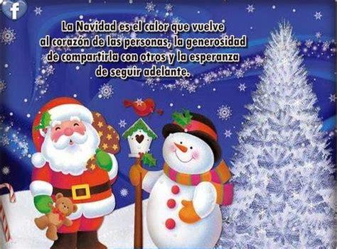 imagenes de navidad para watsap gratis imagenes para whatsapp de navidad 2015 im 225 genes para