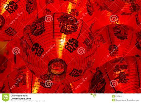 new year lanterns map lanterns during new year festival royalty free