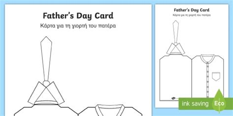 S Day Shirt Card Template by S Day And Tie Cut And Colour Craft Cards