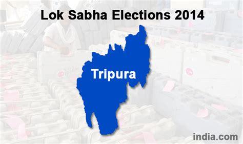 total number of lok sabha seats lok sabha election 2014 results counting begins 2
