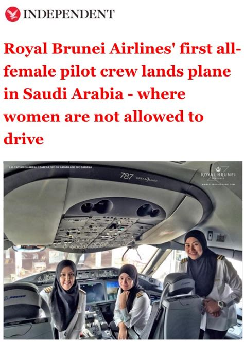 Report Not Allowed To Drive by Royal Brunei Airlines All Pilot Crew Lands