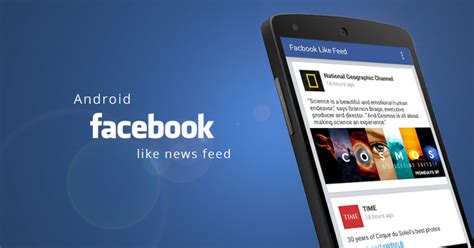 android facebook like custom listview feed using volley