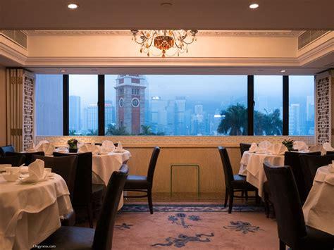 Hong Kong Garden Restaurant by Peking Garden Orgyness