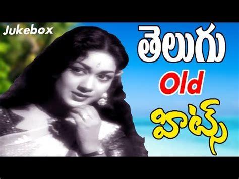 download mp3 free old songs download telugu old hit songs jukebox telugu golden hits